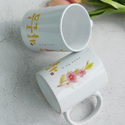 cf994-디자인머그컵2p-대한민국대표꽃무궁화