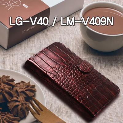 (STUFFIN)스터핀/미르더블다이어리/LG-V40/LM-V409N
