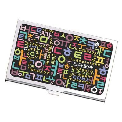 Modern 한글자모음 자개 명함 케이스 USB 8GB 포함