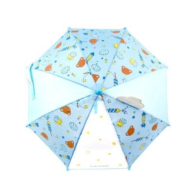 모모프렌즈 로켓 40 우산
