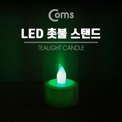 Coms LED 촛불 스탠드 LR1130 3ea 포함