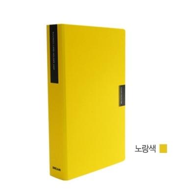 [드림산업] 칼라컬렉터명함첩240P 노랑색 [개1] 136414