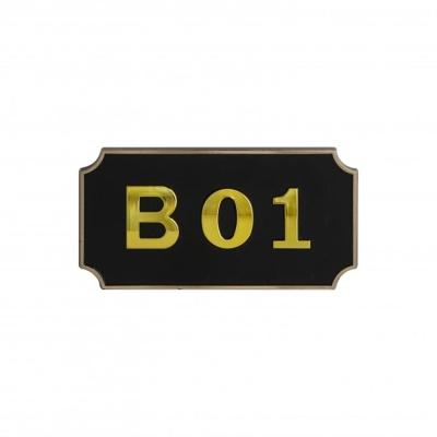 호실판 41OZ16 사각 검정 안내판 표지판 숫자 번호 O