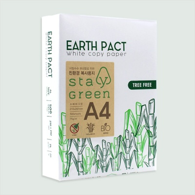 사탕수수 친환경 복사용지 A4 화이트 1묶음 500매