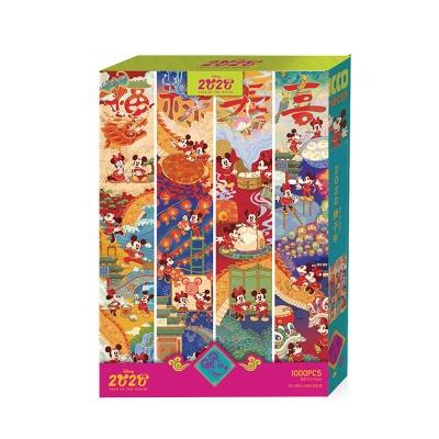미키 2020 1000피스 직소퍼즐 DA10-007