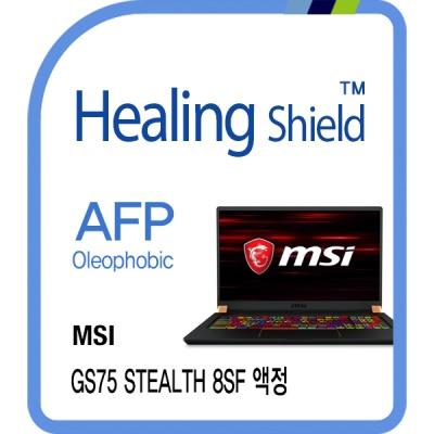 MSI GS75 스텔스 8SF 올레포빅 액정보호필름 1매