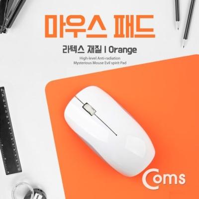 Coms 마우스 패드 라텍스 재질 오렌지 사무용