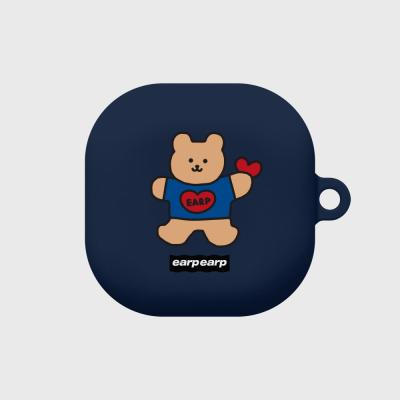 Bear heart-navy(버즈라이브 컬러젤리)