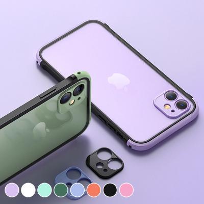 P520 아이폰11 컬러 포인트 클리어 하드 케이스