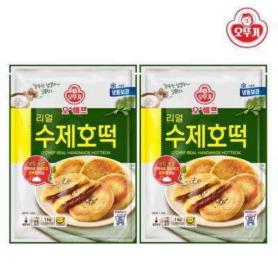 [오뚜기] 오쉐프 리얼 수제호떡 (1kg) x 2