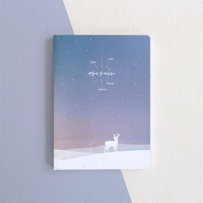 나만의 공부노트 (코넬식+모눈)