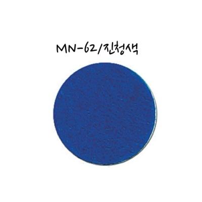 [현진아트] 스켄너부직포440X440 (4절) MN-62진청색 [장/1]  116402