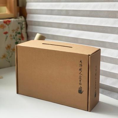 [한정 수량] 8.15 광복절 기념 안중근 선물세트
