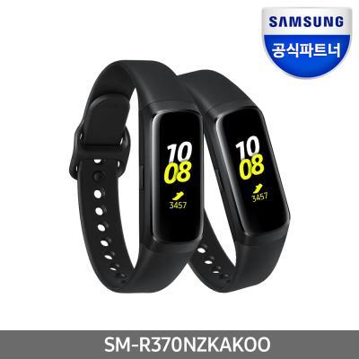 삼성 스마트밴드 갤럭시 핏 블랙 SM-R370NZKAKOO