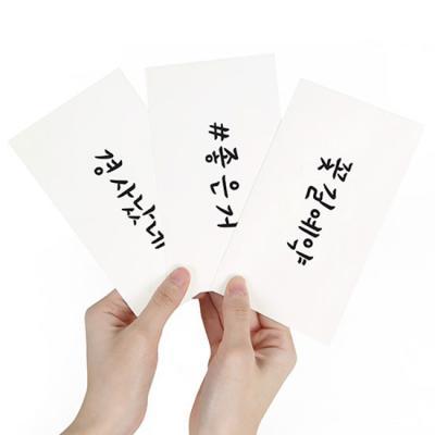 땡큐 프렌즈 돈봉투 (4개)