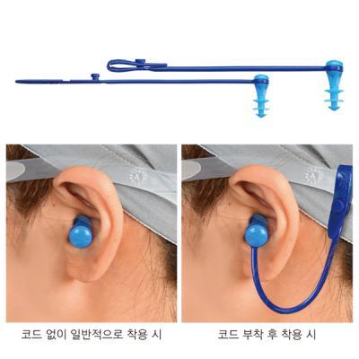 VIEW 뷰 코드부착형 귀마개 VA1201