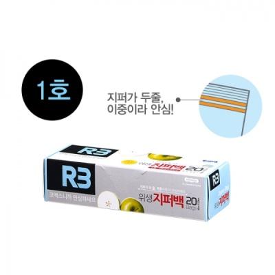 [코멕스산업] (R3) 위생지퍼백 1호 (20매) 402309