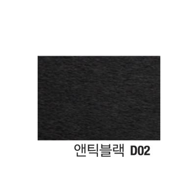 [두성산업] 요떼아모폴리백봉투4매 D02 [팩/1] 290964