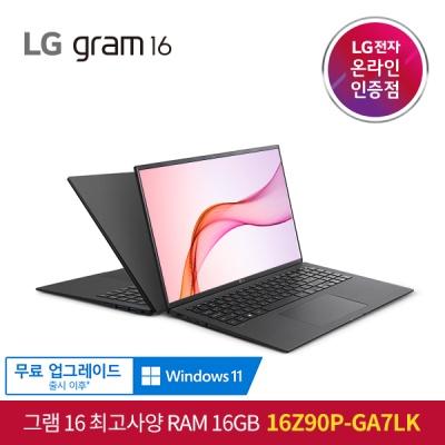 2021년 LG전자 그램16 MS 365 탑재 16Z90P-GA7LK