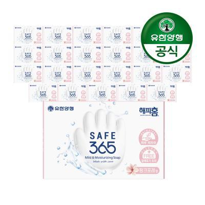 [유한양행]해피홈 비누 핑크포레향 (85gx1입) 24개