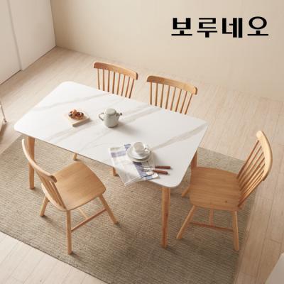 모닝듀 세라믹 4인식탁 (네츄럴) WD001