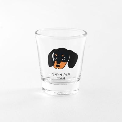 라씨에뜨 욕쟁이 시바씨와 댕댕이 강아지 소주잔 4p