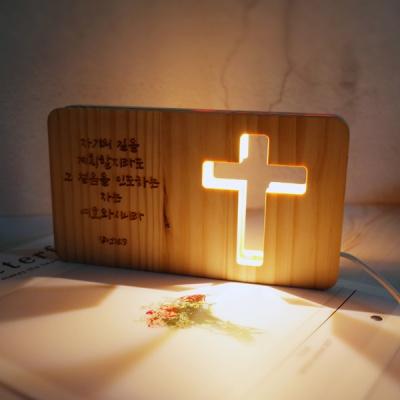 LED 우드무드등 각인 양면  주문제작 십자가