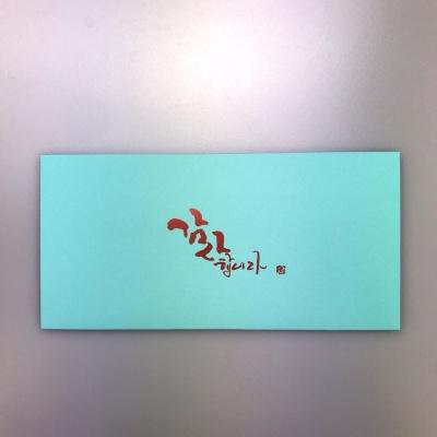 가하 감사 민트 용돈봉투 R