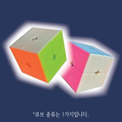 제이큐브 전문가용 정품 챔피언용 Jcube2