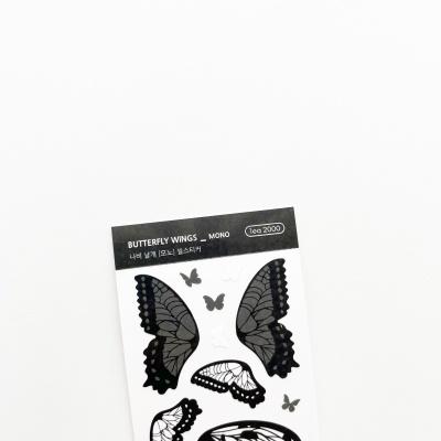 푸푸남 나비날개 MONO 씰스티커