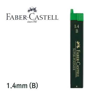 파버카스텔 샤프심 1.4mm (12 14 11)