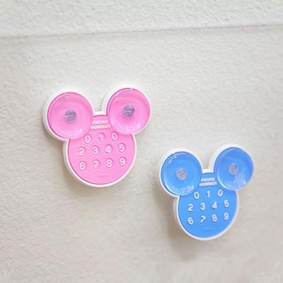 미키 실루엣 주차알림판_미니 B.Pink and B.Blue
