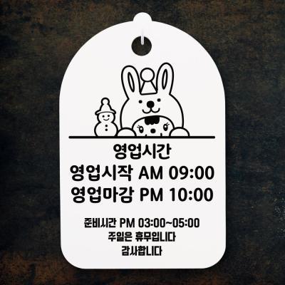 오픈클로즈안내간판(30)_060_토끼소녀