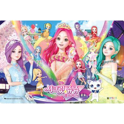 88조각 판퍼즐 - 시크릿 쥬쥬 별의 여신