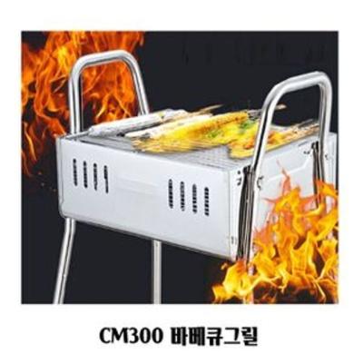 M300 바베큐그릴 캠핑 바베큐 그릴 고기불판