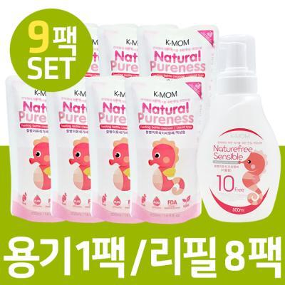 [케이맘] Natural Pureness 젖병이유식기세정제(거품형) 500ml 용기 + 500ml 리필형 8팩