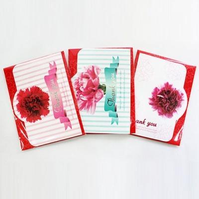 포포팬시 플라워 축하 카드