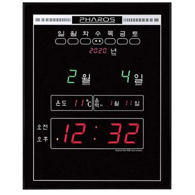 공간 인테리어 디지털 전자벽시계 MUH-58F CH1560626