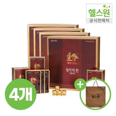 [헬스원] 황작액환세트 (액 20포+환 20통) 20일분x4개