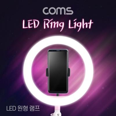 LED 링라이트 램프 LCID559