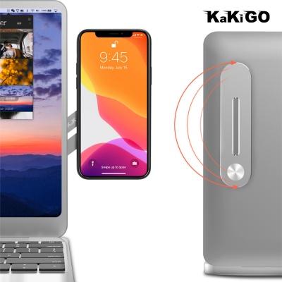 카키고 마그네틱 노트북 휴대폰 알루미늄 확장 거치대