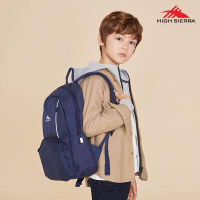 하이시에라 키즈데일리18 백팩 초등학생 소풍가방