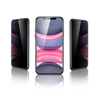ESR정품 아이폰11Pro 3D 프라이버시 5X 강화유리