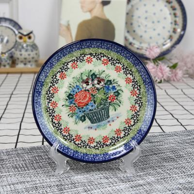 폴란드그릇 아티스티나 원형 접시 16cm 유니캇u3932