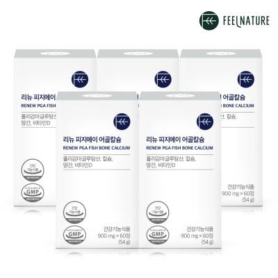 필네이처 리뉴 PGA 어골칼슘 영양제 60정 x 5박스