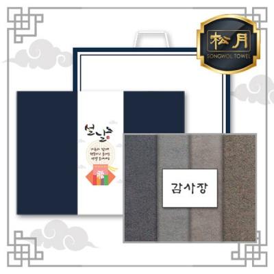 송월 호텔 150g 4P 설 선물세트