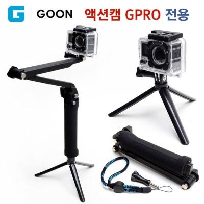 G GOON 액션캠 GPRO 전용 3Way 셀카봉