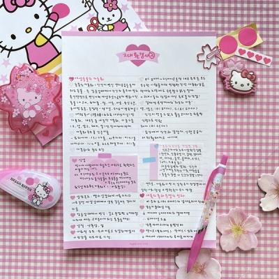 체리블라썸 핑크 샤베트 노트패드