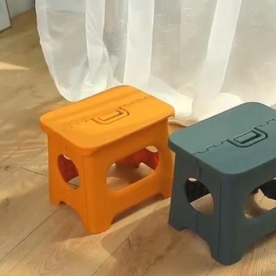 미니 휴대용 접이식 발받침 의자 2colors