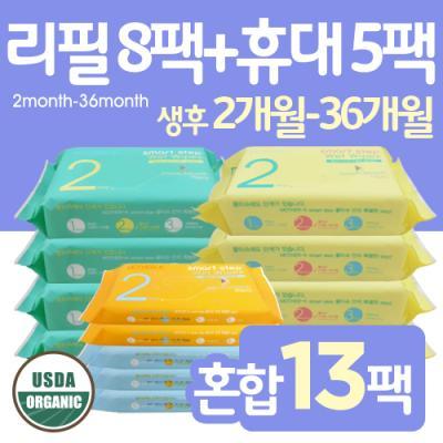 [마더케이] 마더케이물티슈 스마트스텝2단계 도톰 엠보 75매 리필 8팩 + 휴대캐리팩 5팩
